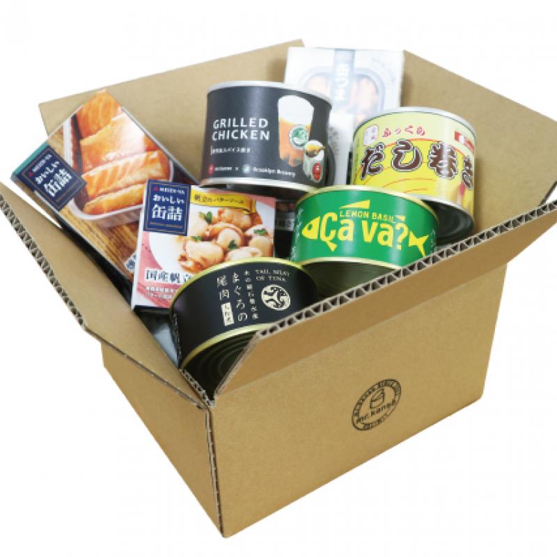 【缶詰のサブスク】食べながらたくわえる美味しい缶詰を《毎月・定額》でお届け
